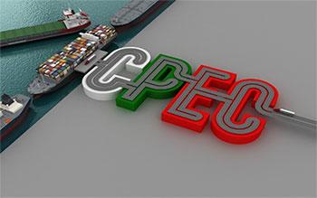 यूपीएससी और सभी राज्य लोक सेवा आयोग ...