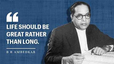 14 अक्टूबर : डॉ. भीम राव अंबेडकर के ...