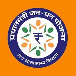प्रधानमंत्री जन धन योजना (पीएमजेडीवाई) (Pradhan Mantri Jan Dhan Yojana (PMJDY)