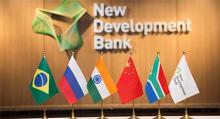 BRICS New Development Bank