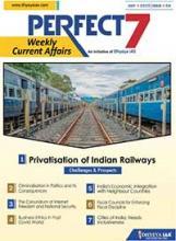 (डाउनलोड Download) ध्येय IAS परफेक्ट - 7 साप्ताहिक पत्रिका Perfect - 7 Weekly Magazine - जुलाई July2020 (अंक- 4, Issue - 4)