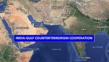 भारत और खाड़ी देशों के बीच आतंकवाद-रोधी भागीदारी का विकास