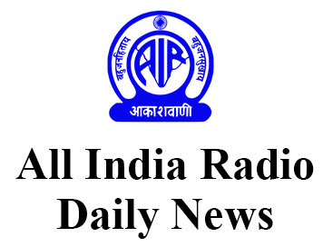 All India Radio Daily Debate