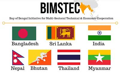 Fifth meeting of BIMSTEC network policy think tanks BNPTT : Daily ...