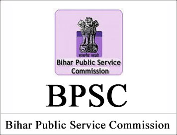 Download BPSC Preliminary and Mains Exam Syllabus
