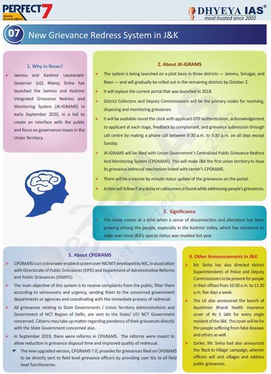 New Grievance Redress System in JK