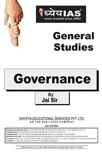 (डाउनलोड) ध्येय IAS के आधिकारिक क्लास नोट्स: शासन (Download Dhyeya IAS Governance Official Class Notes)