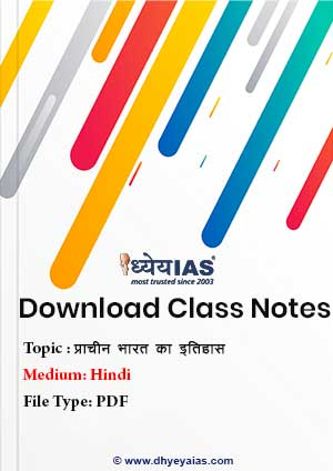 History Notes For Ias Pdf