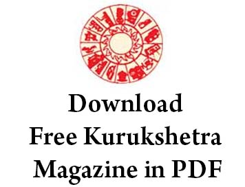 (Download) Free Kurukshetra Magazine in PDF