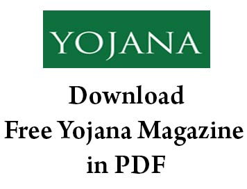 (Download) Free Yojana Magazine in PDF