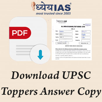 (Download) UPSC CSE Toppers Offline Mains Test Series Answer Copies