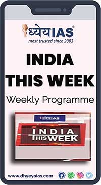 India This Week Weekly Current Affairs