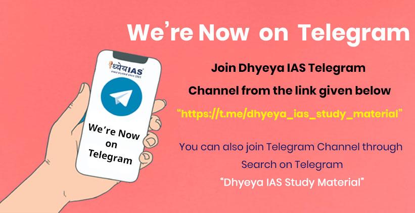 Vision Ias Telegram Channel Link
