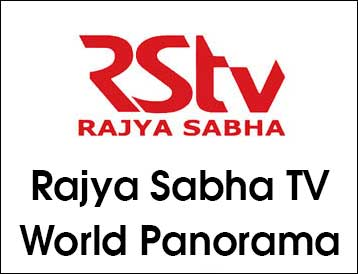 RSTV World Panorama