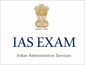 Download UPSC, IAS Civil Services & State PCS Exams Syllabus