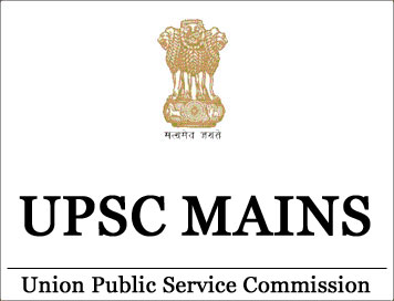 (Download) UPSC IAS Mains (Literature Optional Subjects) Exam Question Paper