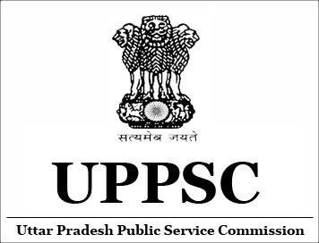 "(डाउनलोड) यूपीपीएससी प्रारम्भिक परीक्षा सामान्य अध्ययन पेपर - 2 ""सीसैट"""