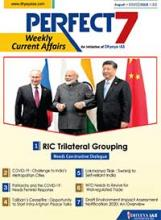 (Download) Dhyeya IAS Perfect - 7 Weekly Magazine - August 2020 (Issue - 3)