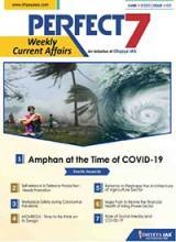 (Download) Dhyeya IAS Perfect - 7 Weekly Magazine - June 2020 (Issue - 2)
