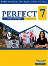 (Download) Dhyeya IAS Perfect - 7 Weekly Magazine - June 2021 (Issue - 3)