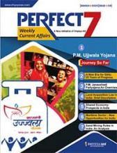 (Download) Dhyeya IAS Perfect - 7 Weekly Magazine - March 2020 (Issue - 4)