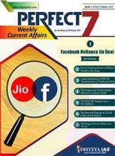 (Download) Dhyeya IAS Perfect - 7 Weekly Magazine - May 2020 (Issue - 2)