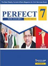 (Download) Dhyeya IAS Perfect - 7 Weekly Magazine - May 2021 (Issue - 1)